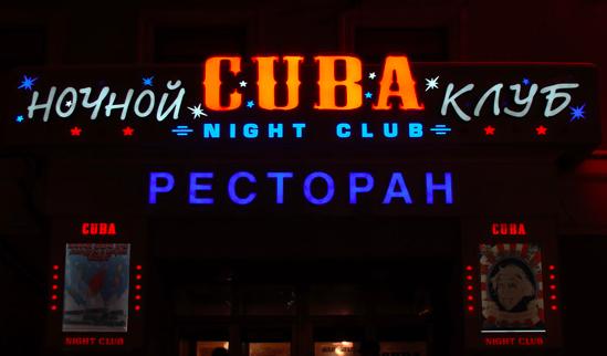 Светодиодное освещение купить в Минске - светодиодные